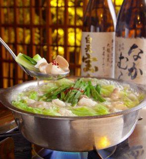 あっさり塩とんこつ(基本+もつ1種)手間隙惜しまず作る秘伝の鶏&豚骨スープにこだわりの塩とんこつ